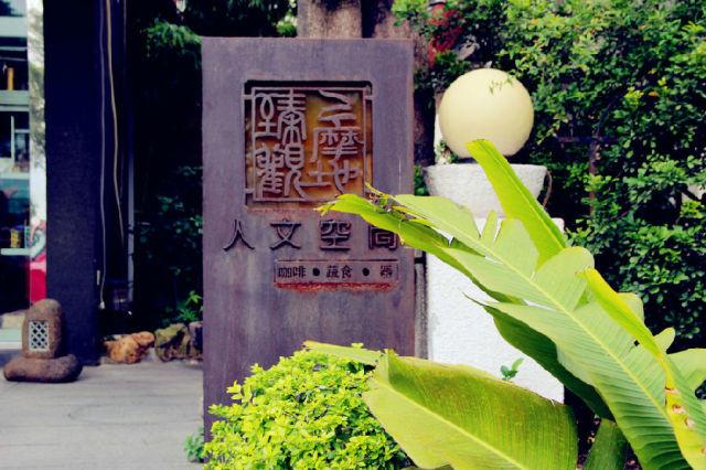 城市病人www.citypatient.cn