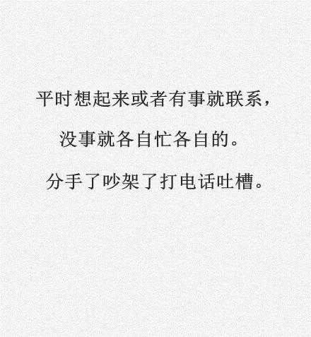 """知乎上关于""""什么才是真正的朋友,真正的友谊应是怎样的?""""的回答,看完感觉好温暖。"""