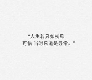 林夕:如烟花寂寞的无辜爱情